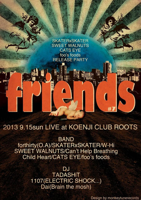friends vo.7 flyer