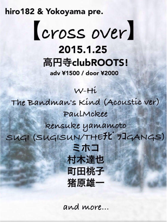 「cross over」 flyer
